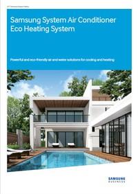 EHS generalni katalog