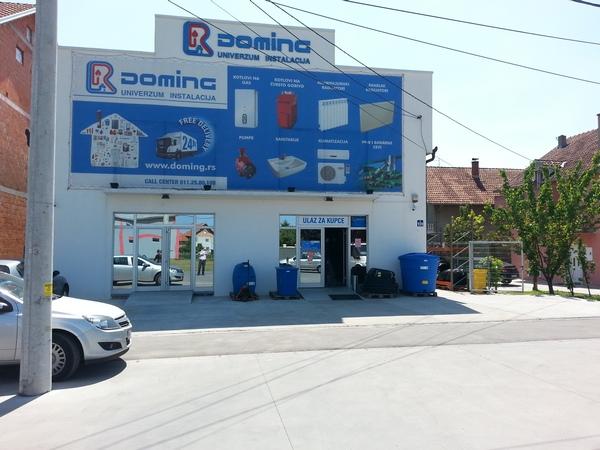 Doming - Batajnica